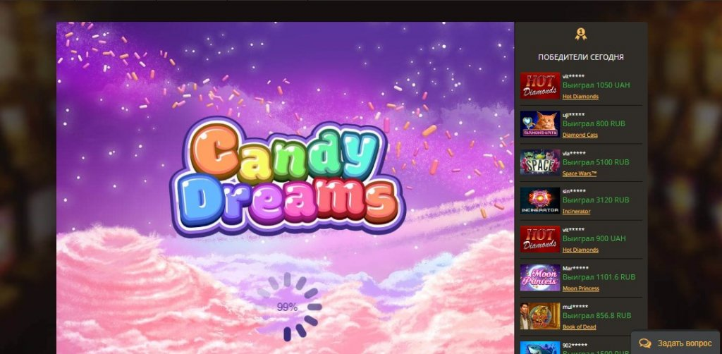 play-fortuna-microgaming-candy-dream